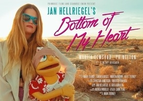 Bottom_Of_My_Heart_Poster_Landscape6ca1ea
